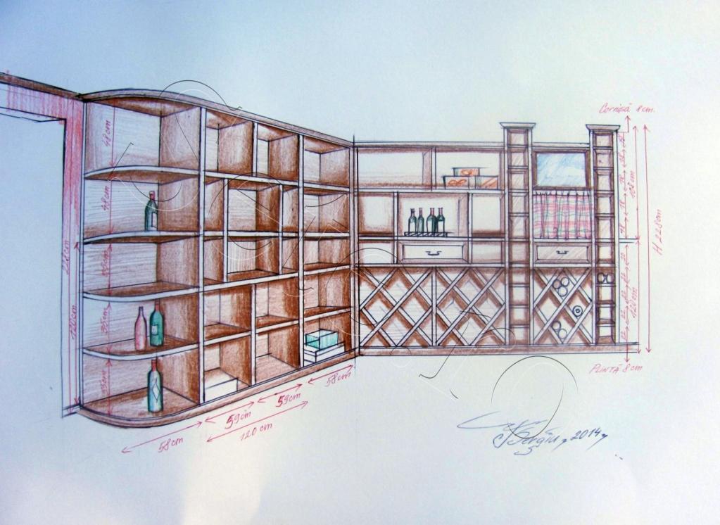 Elevatie corp mobilier pivnita (Domenii) Bucuresti 2014