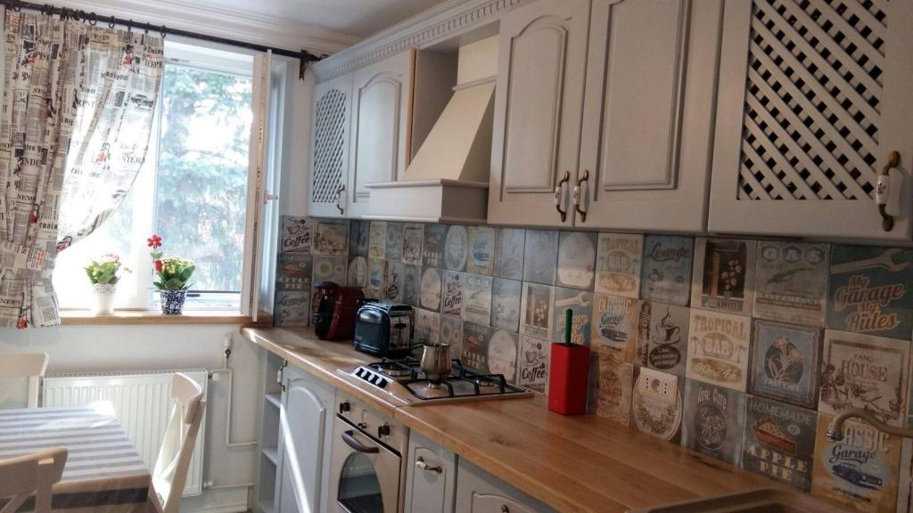 Design interior rezidential Vintage